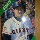 ジャイアンツファン必見!原監督現役時代のプロ野球カード