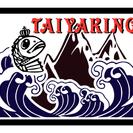 2015/10/21(水)天王山ハイキング TAIYAKING(た...