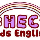 こどもの英語の先生