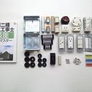 第二種電気工事士 実技試験用器具