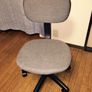(無料)OAチェア 椅子 引き取り希望。