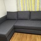IKEA 3人掛け ソファー ソファーベッド イケア 収納