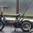 ピープル子供用 自転車