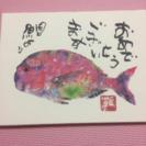 片岡鶴太郎さん コースター