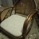 座椅子 ラタン 籐