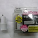 iPad USBドックコネクタ充電器+カーUSBアダプタの画像