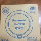 Panasonic電球色