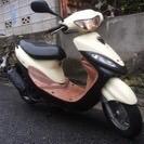 キムコ スーナー50
