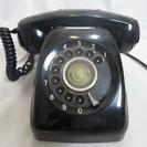 中古の黒電話 600型 東京都中野区