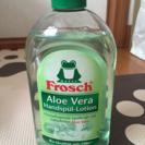 差し上げます。フロッシュの食器用洗剤