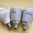 ※終了【LED電球】 3個セット