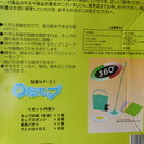 ②回転モップ/替えモップスポンジ5ヶセット ★新品・未使用・箱入★