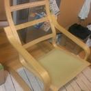 アームチェア フレーム(IKEA POANG)