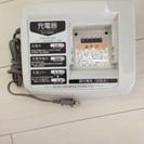 ブリヂストン ヤマハ電動自転車用のバッテリー充電器X54-02