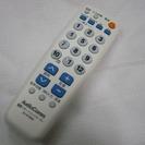 各メーカー対応簡単テレビリモコン