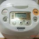 zojirushi  極め炊き 1.0L