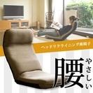 新品座椅子