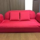 布製リクライニングソファー