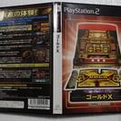 PS2 ゴールドX