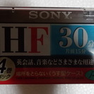 SONYカセットテープ 4巻パック