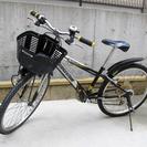 中古 子供用 ブリジストン・マウンテンバイク 24インチ