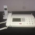 シャープ デジタル電話機 値下げしました!