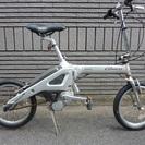ご購入ありがとうございました。電動アシスト自転車 ホンダステップコ...