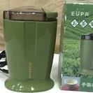 EUPA 電気お茶葉挽き器 TSK-928T お茶ミル 未使用品
