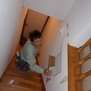内装工事のことは、インテリア宮崎にお任せください。