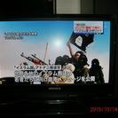 22型 液晶テレビ PRODIA