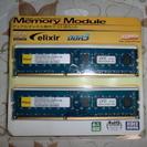 デスクトップ用メモリ W3U1333Q-4G [DDR3 PC3-...
