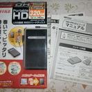 BUFFALO ポータブルHDD320GB 中古美品
