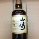 山崎ウイスキー、12年、700ml