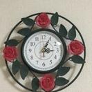 1000円☆掛け時計