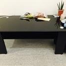 黒色ガラス天板ローテーブル