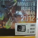モンスターハンター卓上カレンダー(2012)