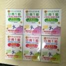 サクッとうかる 日商簿記 1級 テキスト・トレーニング12冊セット