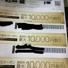 ソフトバンク Softbank 割引クーポン 10000円×4 新...