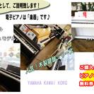 弾き比べ!電子ピアノフェア♪ピアノ専門店としてご説明させて頂きます。