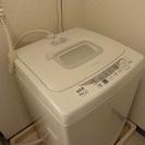 【日立】 洗濯機 aw-gt5gb