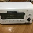 冷蔵庫 レンジ トースター