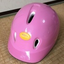 取引完了:女の子用自転車ヘルメット