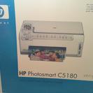 HP製  ネットワークプリンター  未使用品ですが古いです