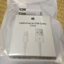 Apple純正Lightningケーブル(1.0m)&ACアダプター