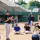 プロ野球OBによる大人と子供の野球教室