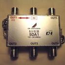 【終了】DXアンテナ アンテナ分配器 5分配 5DA1