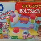 知育玩具おもちゃ まわしてクルクルサウンド!