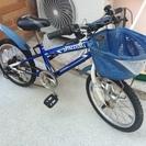 小学生向け自転車