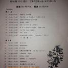 ★第15回 西東京市民文化祭★