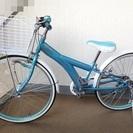 子供用/24インチ自転車【Costa Blanca】1×6段変速*...